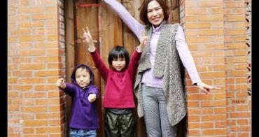 (寒假出遊看過來) 台灣親子小旅行看這邊 200篇遊記分享