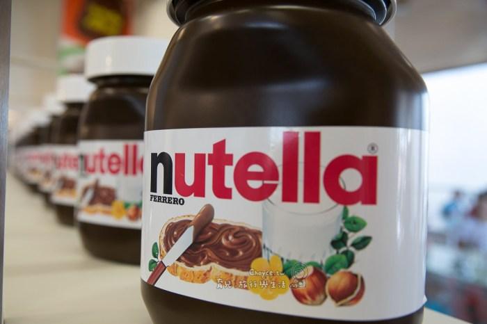(義大利米蘭尋寶記) nutella concept bar 能多益榛果可可醬 米蘭世博展館紀實 @Expo 2015 Milano