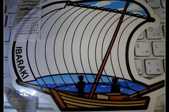 (日本) 當地限定明信片-茨城県