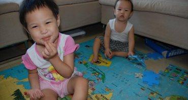 破解trouble 2小孩吃飯的方法