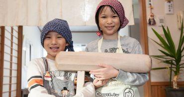 (日本北海道) 日本人新年傳統活動 下鄉來去作麻糬體驗 Friendly Farm 農家で「餅つき」+「こしあん作り」+「きなこ作り」体験