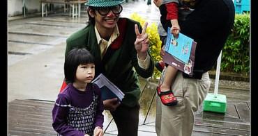 (choyce育兒經) 如何引誘孩子開口說外語?