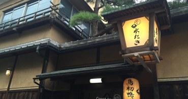 (京都美食推薦) 鳥初水炊き專門店 鴨川納涼床上的美好感動