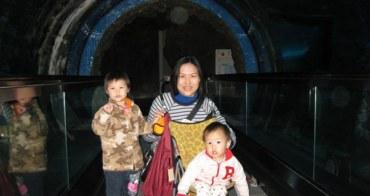 母子三人挑戰獨立