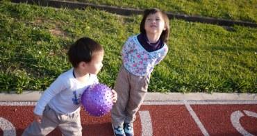 (choyce育兒經)運動可以幫助孩子好處多多!