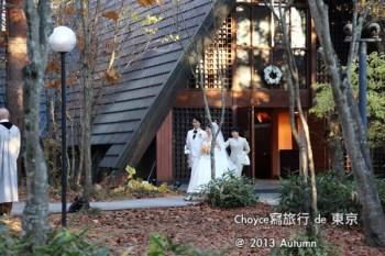 輕井澤高原教會 星野 虹夕諾雅 高原教堂 取得攝影許可大公開 20年後的狂想曲
