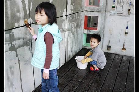 (台灣好好玩) 20101127 朱銘美術館兒童藝術館 Children Art Center