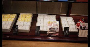 (鹿兒島) 九州鹿兒島必吃必買名產大集合-最讓婆婆念念不忘的名產:虎屋 栗黑丸