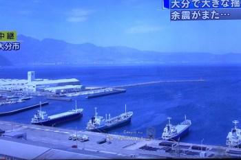 熊本地震 影響範圍多大?由布院也地震 九州還能去嗎? 九州交通情報即時更新網絡「九州のりものinfo.com」