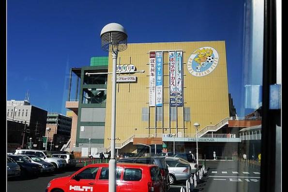 (日本靜岡縣) 清水市 櫻桃小丸子博物館