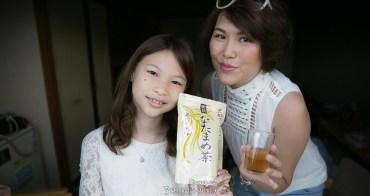 有一種味道,叫思念 日本熱銷百萬包 京都口氣清爽刀豆茶給你清新口氣