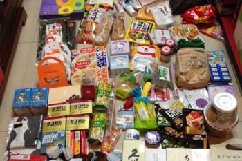 (日本北海道) 休息站也是購物中心?租車自駕好選擇 砂川高速公路綠洲館超好買!