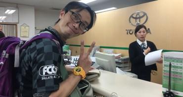 名古屋租車自駕遊中部五縣市,行程與開銷,油資租車細節大公開,九個人五天只花.....