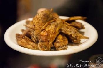 (日本愛知縣) 名古屋代表美食 手羽先 最大連鎖店 世界の山ちゃん 炸雞翅膀代表名家