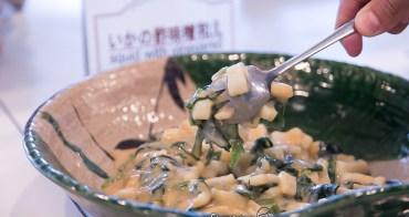 五星住宿 湯之川王子飯店渚亭 奢華自助式海鮮滿載 考驗海鮮控的意志力