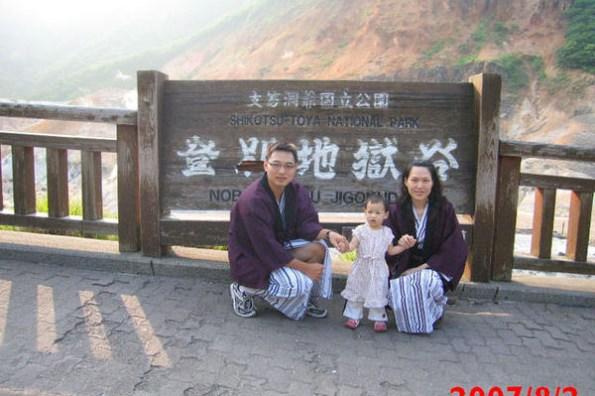 親子共遊北海道旅遊雜記