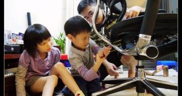 (Choyce育兒經) 讓孩子樂於家務工作的8個秘訣