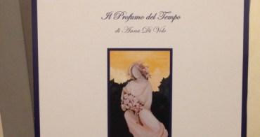 (歐洲) 義大利必買 佛羅倫斯購物推薦 翡冷翠聖塔瑪利亞諾維拉百年教堂Santa Maria Novella 最天然的護膚美容保養聖品