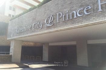 (東京觀光推薦) 輕井澤交通 從池袋換搭西武高速巴士 省錢旅行另種選擇