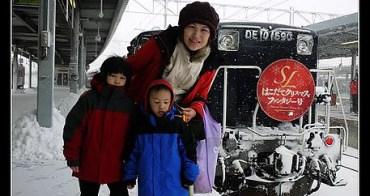 (日本北海道) 函館 夢幻聖誕SL蒸氣火車2010はこだてクリスマスファンタジー