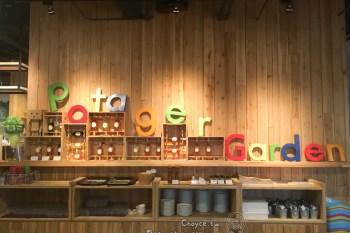 (台灣好好味) 內湖科學園區 potager garden菠啾花園餐廳 午間聚餐  墨綠色與豔紫色果菜汁 鼓起勇氣嘗一嘗