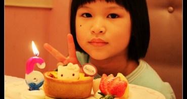 (生活紀錄) 子喬滿六歲,生日快樂