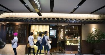 (日本京都美食推薦) 京都車站內 星乃咖啡店 早餐輕食超值划算必推