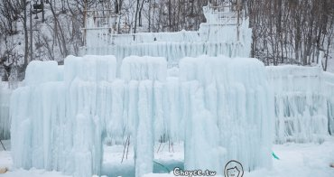 層雲峽冰瀑節 準備工作現場直擊 01/18~03/30氷瀑まつり熱鬧展開