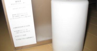 (推薦)日本購物之無印良品