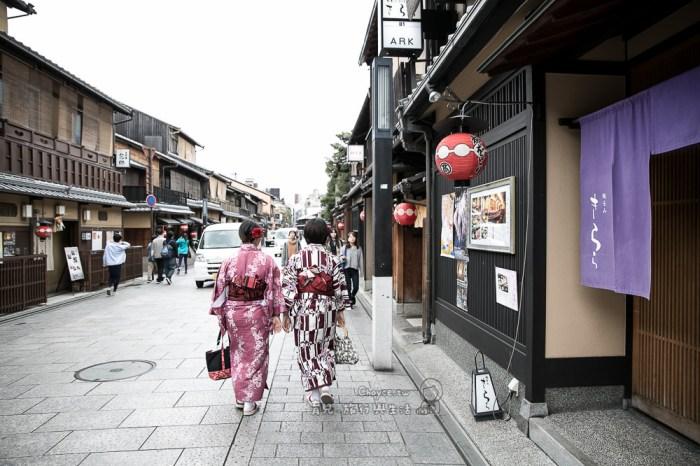 馴染京都文化,從建仁寺發源 靈源寺體現數百年茶道文化的根本 四頭茶会 雲林院住持開示『空』