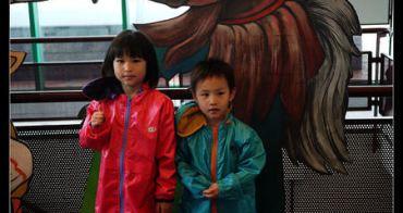 (親子同樂) 觀賞日本飛行船劇團-三隻小豬與小紅帽