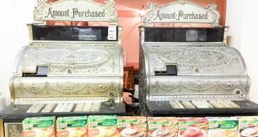 (日本東京都) 松村麵包店 日本創意麵包居然來自於82歲雙胞胎老爺爺@サンドウィッチパーラーまつむら