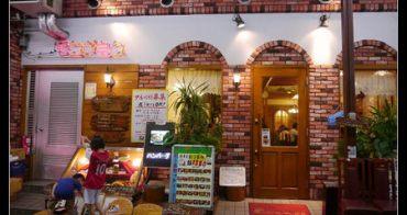 (日本東京都) 台東區 淺草美食推薦 SKY TREE天空樹造型漢堡排餐@淺草 漢堡排的店 蒙布朗餐廳