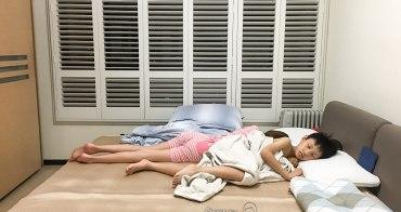 酷暑警報注意,居家節電12%小撇步 isufu舒福家居 3D涼感透氣記憶枕,雙倍涼床墊 明星享受平民價格