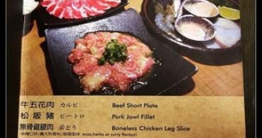 (台灣好好味) 新竹竹北 新橋燒肉