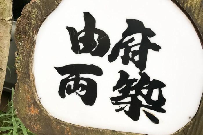 大分地震後 由布院好嗎?兩週內完全復原的驚人行動力 The Wonder Of Kyusyu