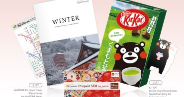 (日本旅行必備) NTTCom上網卡 Welcome to Japan Kit 熊本部長入手 KIT KAT 熊本茶無糖巧克力6塊送給你!(限量前1000張)
