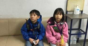 (日本東京都) 東京地下鐵遺失物 尋找遺失物品流程