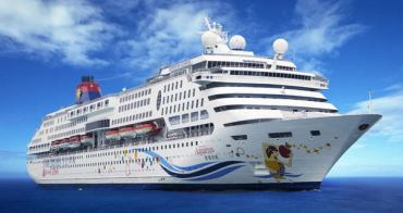 (TTE連線報導) 2012台北國際觀光博覽會 海外旅遊超優惠,表格易讀版大公開