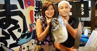 (日本和歌山) 走,一起逛街去!日本鮪魚(金鎗魚)集散地在和歌山黑潮市場,吃喝玩,樂無窮