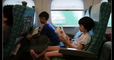 (網友來信) 要不要讓孩子讀經?弟子規好嗎?!