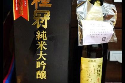 (日本好物推薦) 月桂冠鳳麟純米大吟釀(飲酒過量有害健康,未成年請勿飲酒)