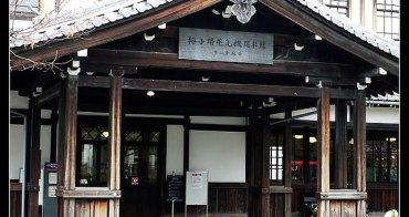 (日本)20101209 京都 梅小路蒸氣機關車館