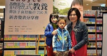 20120407 Choyce新書發表會/新聞稿披露@台北 微風廣場紀伊國屋