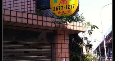 (台灣好好味) 台北 超好吃的天香手工臭豆腐開箱文