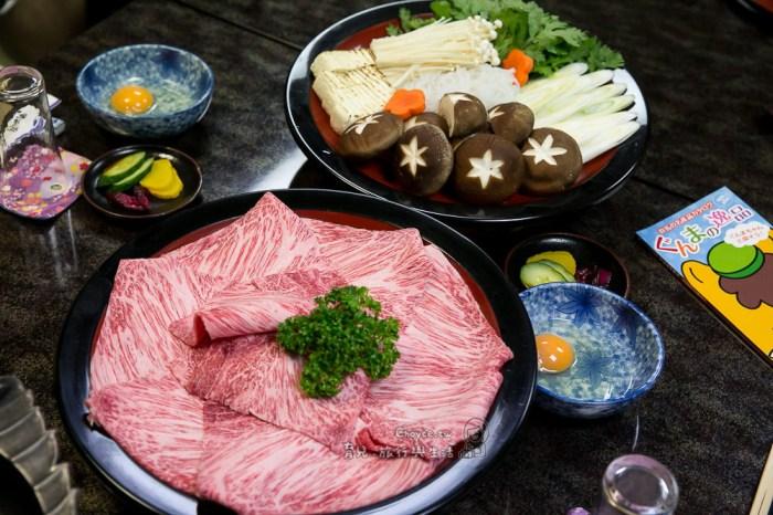 壽喜燒應援縣 六十年老舖 三代經營 前橋牛也清 日本料理の牛や清 上州黑毛和牛