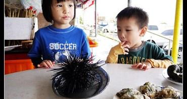 (台灣好好味) 屏東 一顆一百的現撈海膽在佳樂水