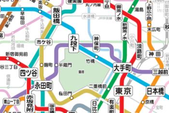 (日本東京都) 東京地下鐵 轉乘換車好用APP 東京メトロ アプリ