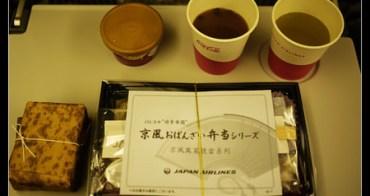 (日本) JAL日本航空 空弁