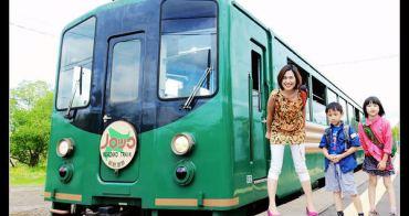 (日本北海道) 親子遊道東 樂無限@釧路濕原號NOROKKO列車 開艙文 自然生態探索之旅